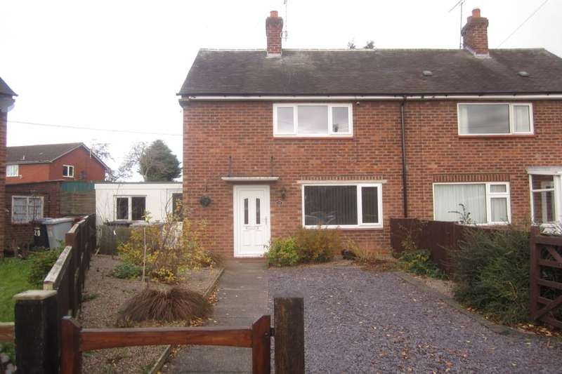 2 Bedrooms Semi Detached House for sale in Elm Close, Wistaston, Crewe, CW2