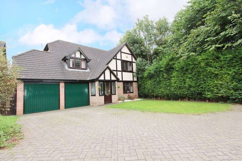 4 Bedrooms Detached House for sale in Whetstone Close, Nuthall, Nottingham, NG16
