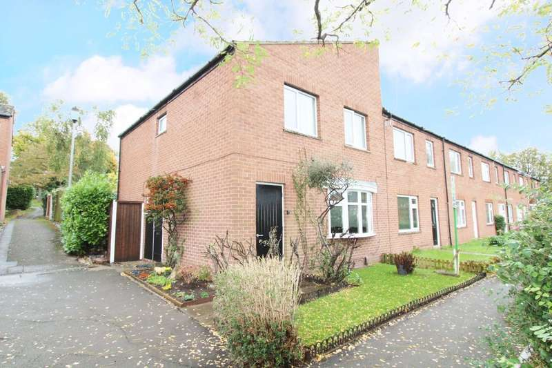 4 Bedrooms Semi Detached House for sale in Bourne Close, Bramcote, Nottingham, NG9
