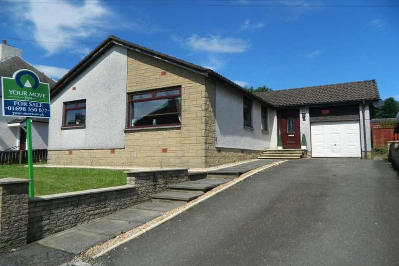 3 Bedrooms Detached Bungalow for sale in Currieside Avenue, Shotts, ML7