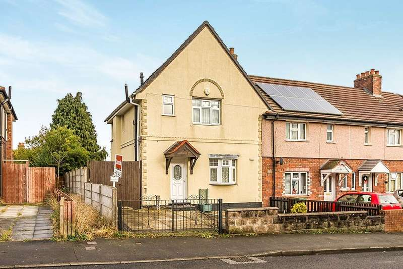 2 Bedrooms Semi Detached House for sale in Laurel Road, Dudley, DY1