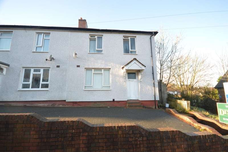 3 Bedrooms Semi Detached House for sale in Bridgewater Crescent, Dudley, DY2