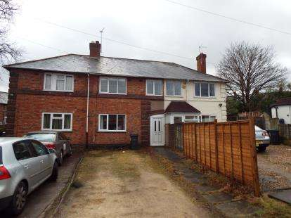 3 Bedrooms Terraced House for sale in Ladbroke Grove, Birmingham, West Midlands