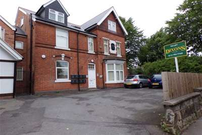 2 Bedrooms Flat for rent in York House, Stratford Road