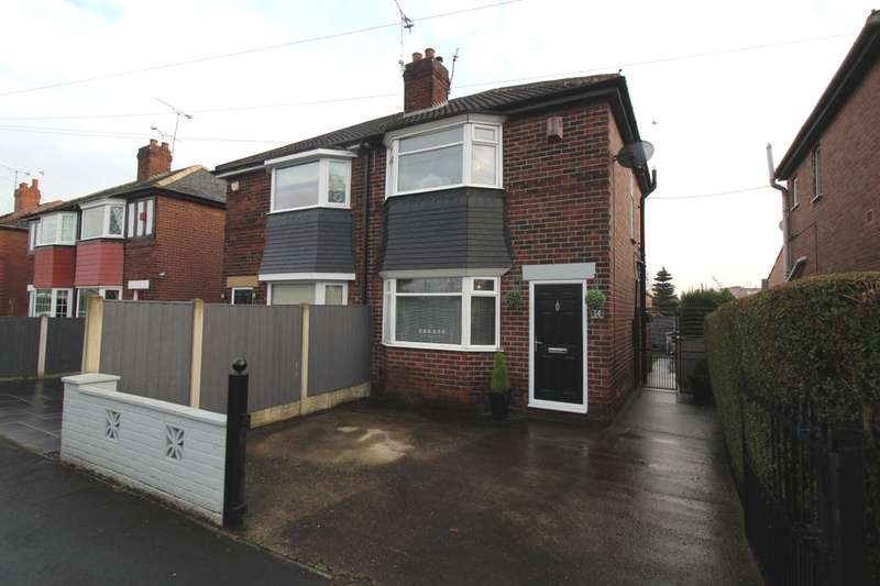 2 Bedrooms Semi Detached House for sale in Newlands Drive, Cusworth, Doncaster, DN5