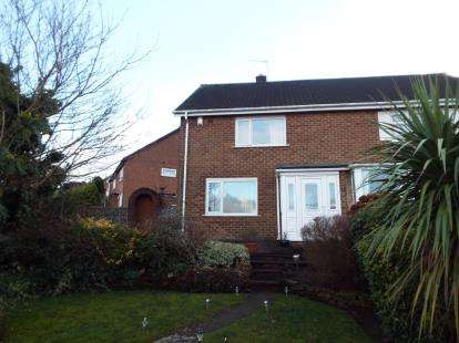 3 Bedrooms Semi Detached House for sale in Lilac Avenue, Carlton, Nottingham