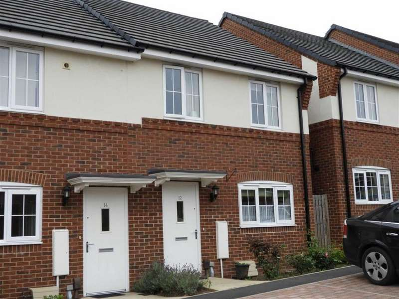 3 Bedrooms Town House for sale in Kirby Street, Mexborough, Mexborough, Rotherham, S64