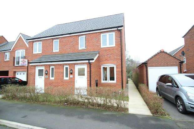 2 Bedrooms End Of Terrace House for sale in Daisygate Drive, Altrincham