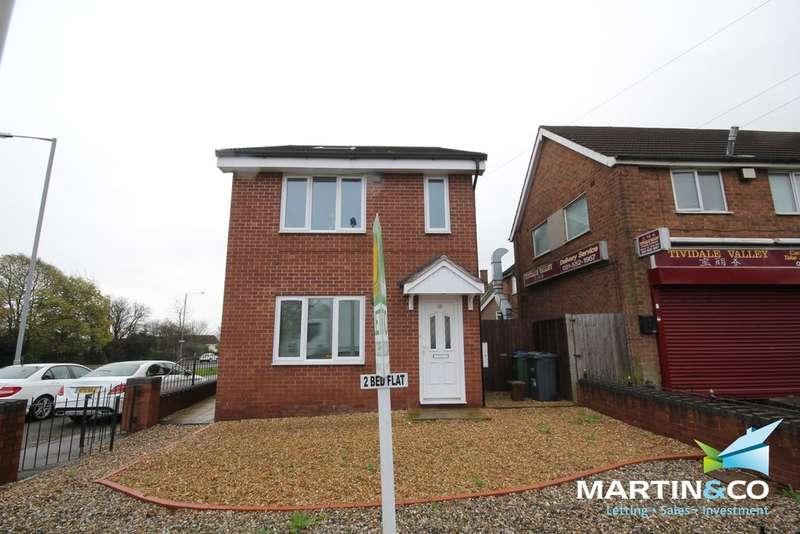1 Bedroom Flat for rent in Tower Road, Oldbury, B69
