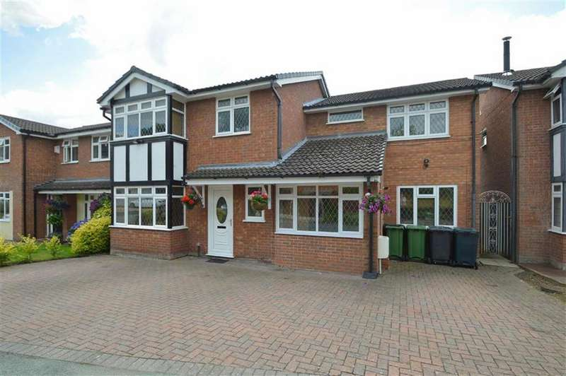 5 Bedrooms Detached House for sale in Melton Way, Radbrook, Shrewsbury