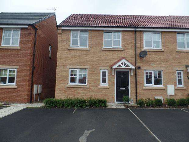 3 Bedrooms Terraced House for sale in HANOVER CRESCENT, SHOTTON, PETERLEE AREA VILLAGES