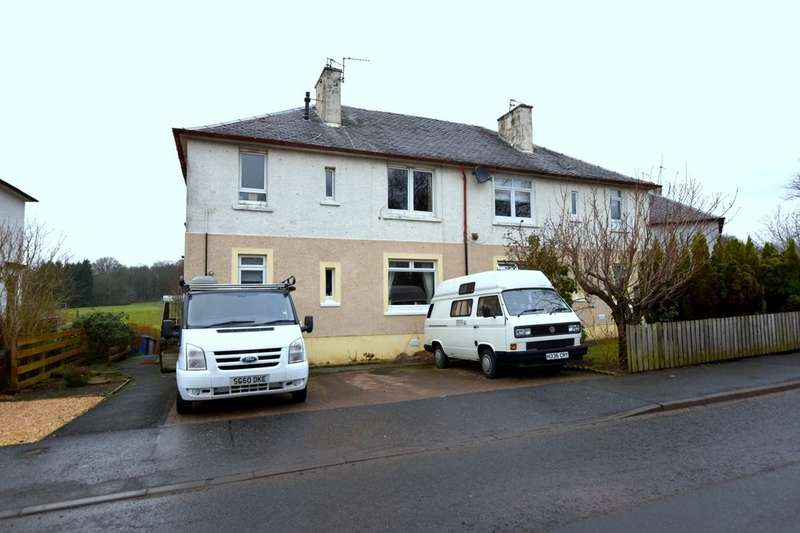2 Bedrooms Flat for sale in Clyde Avenue, Bothwell, Glasgow, G71