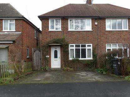 4 Bedrooms Semi Detached House for sale in Orchard Estate, Quorn, Loughborough, Leicestershire