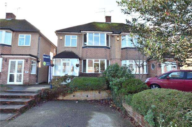 3 Bedrooms Semi Detached House for sale in Iver Lane, Uxbridge