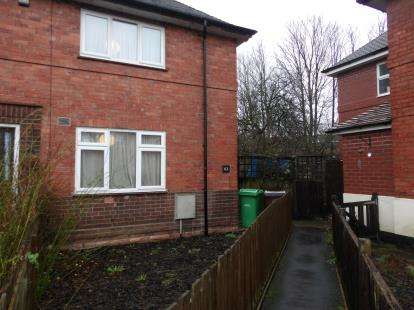 2 Bedrooms End Of Terrace House for sale in Coleby Avenue, Nottingham, Nottinghamshire