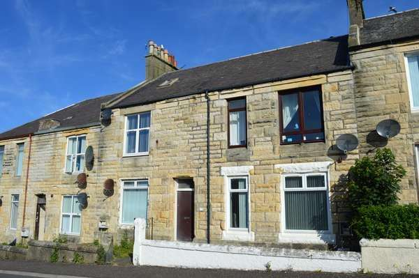 2 Bedrooms Flat for sale in 46 Parkend Road, Saltcoats, KA21 5PJ