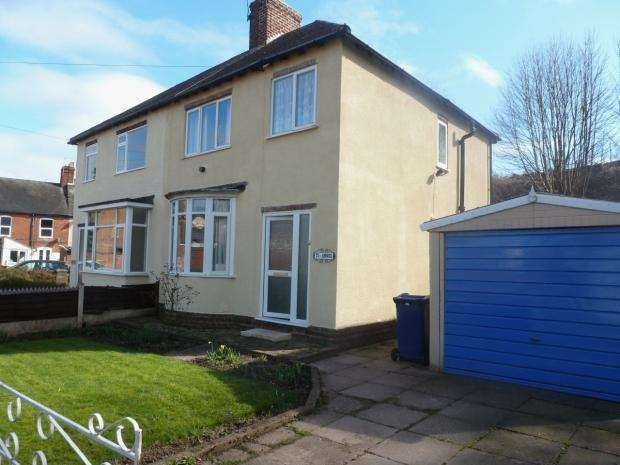 3 Bedrooms Semi Detached House for sale in Keystone Lane Rugeley