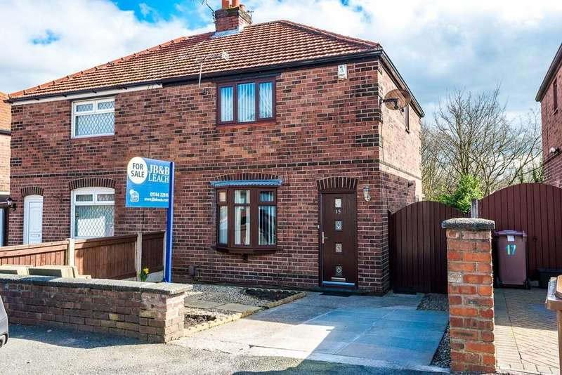 2 Bedrooms Semi Detached House for sale in Old Mill Avenue, Sutton Leach, St. Helens