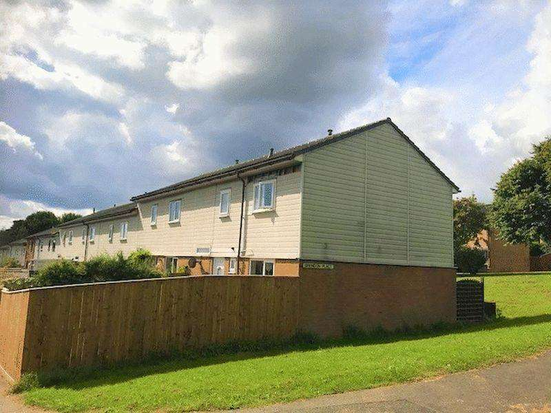 3 Bedrooms End Of Terrace House for sale in Brendon Place, Peterlee