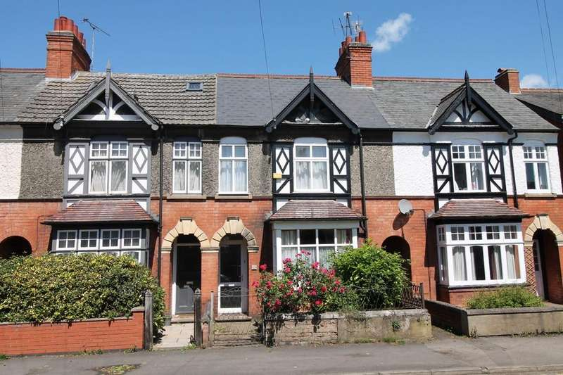 3 Bedrooms Terraced House for sale in Nithsdale Avenue, Market Harborough