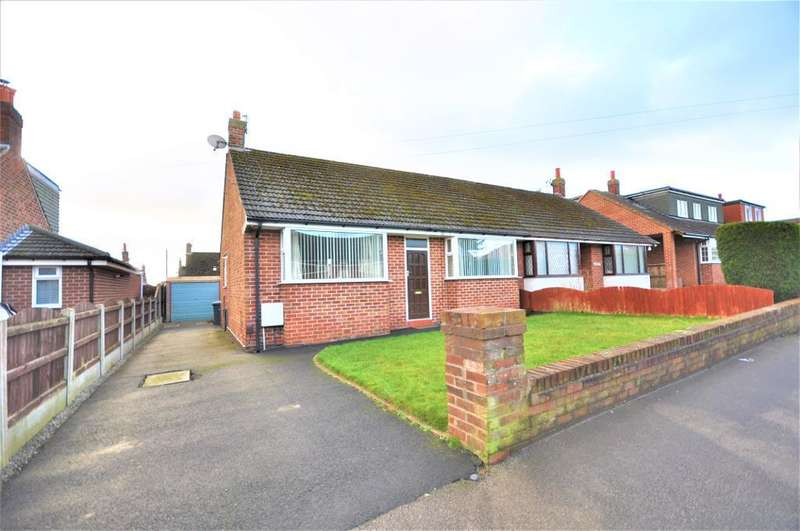 2 Bedrooms Semi Detached Bungalow for sale in Marquis Drive, Freckleton, Preston, Lancashire, PR4 1PL