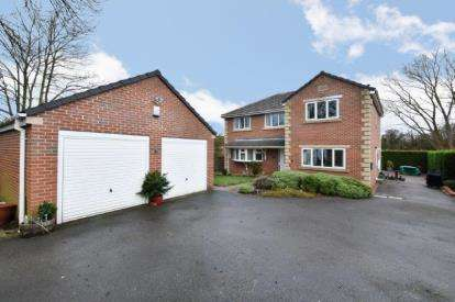 5 Bedrooms Detached House for sale in Normandale Road, Great Houghton, Barnsley, South Yorkshire