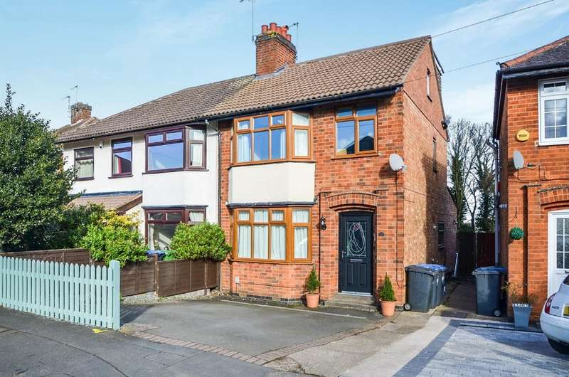 4 Bedrooms Semi Detached House for sale in Wheatfield Road, Bilton, Rugby