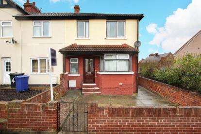 3 Bedrooms End Of Terrace House for sale in Nelson Road, Edlington, Doncaster