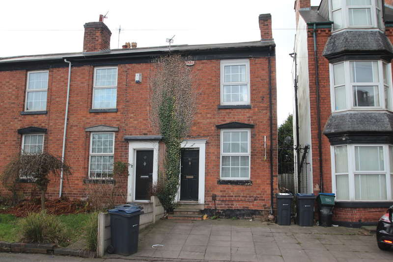 2 Bedrooms End Of Terrace House for sale in Harborne Park Road, Harborne