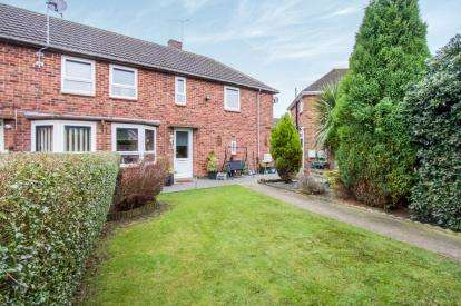 3 Bedrooms End Of Terrace House for sale in Skampton Road, Leicester, Leicestershire
