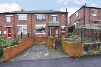 3 Bedrooms Semi Detached House for sale in Wadsley Lane, Sheffield, South Yorkshire