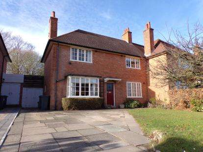 3 Bedrooms Semi Detached House for sale in Weoley Hill, Selly Oak, Birmingham, West Midlands