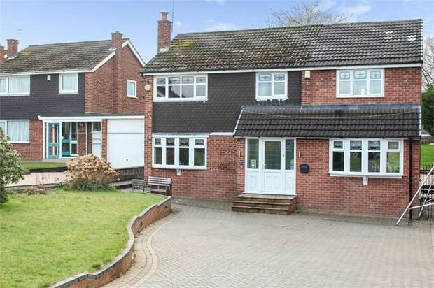 4 Bedrooms Detached House for sale in Levens Close, Gatley, Cheadle, Cheshire