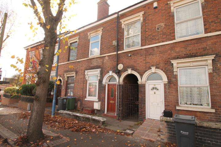 2 Bedrooms Terraced House for rent in Dudley Road, Tipton