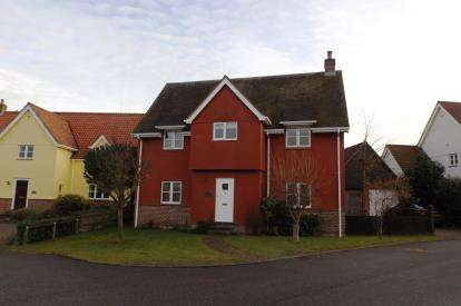 5 Bedrooms Detached House for sale in Gislingham, Eye, Suffolk