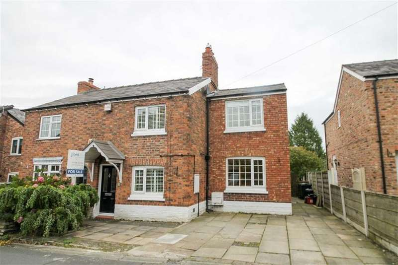 2 Bedrooms Semi Detached House for sale in Firth Fields, Davenham