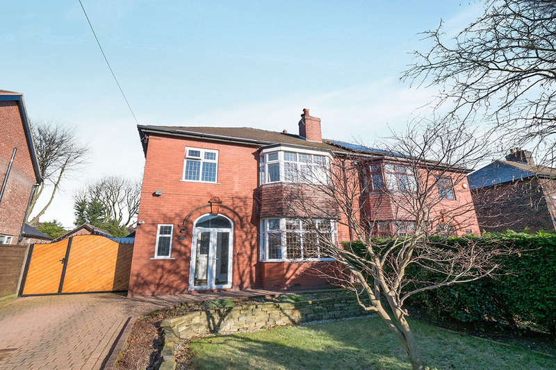 3 Bedrooms Semi Detached House for sale in Lullington Road, Salford, M6