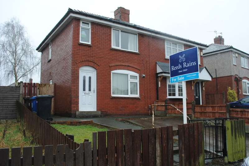 2 Bedrooms Semi Detached House for sale in Broom Road, WIGAN, WN5