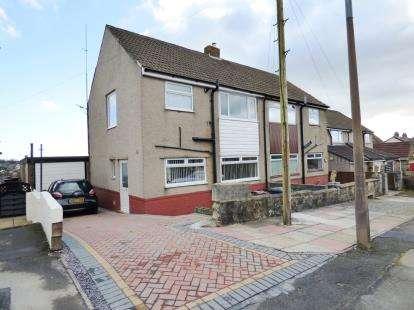 3 Bedrooms Semi Detached House for sale in Ladycroft Avenue, Buxton, Derbyshire