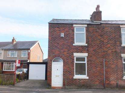 2 Bedrooms End Of Terrace House for sale in Leyland Lane, Leyland, Preston, .