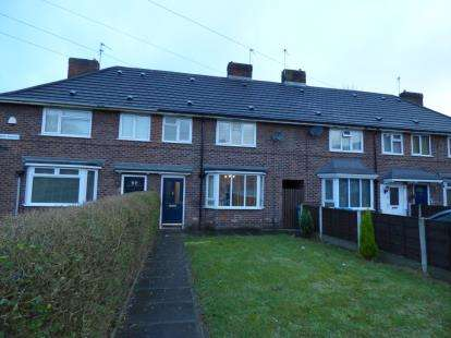3 Bedrooms Terraced House for sale in Blyth Avenue, Manchester, Greater Manchester