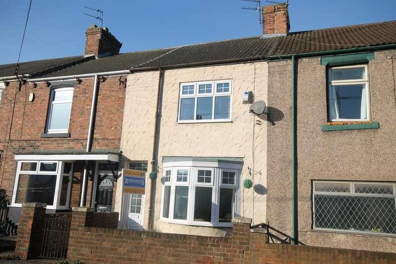 2 Bedrooms Terraced House for sale in Grange Terrace, Trimdon Grange, Trimdon Station