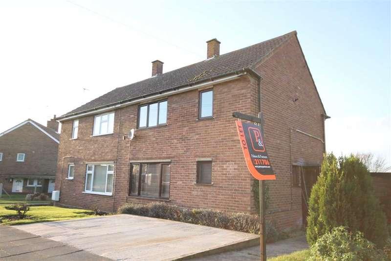 3 Bedrooms Semi Detached House for rent in Sheldrake Drive, Ipswich