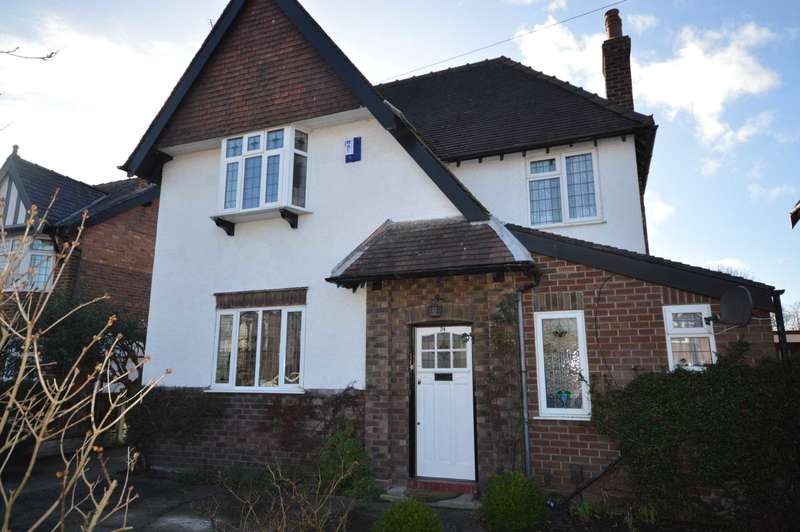 4 Bedrooms Detached House for sale in Greenfields Avenue, Bromborough