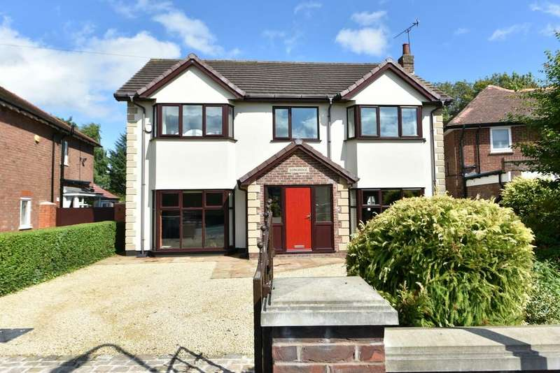 5 Bedrooms Detached House for sale in Altys Lane, Ormskirk