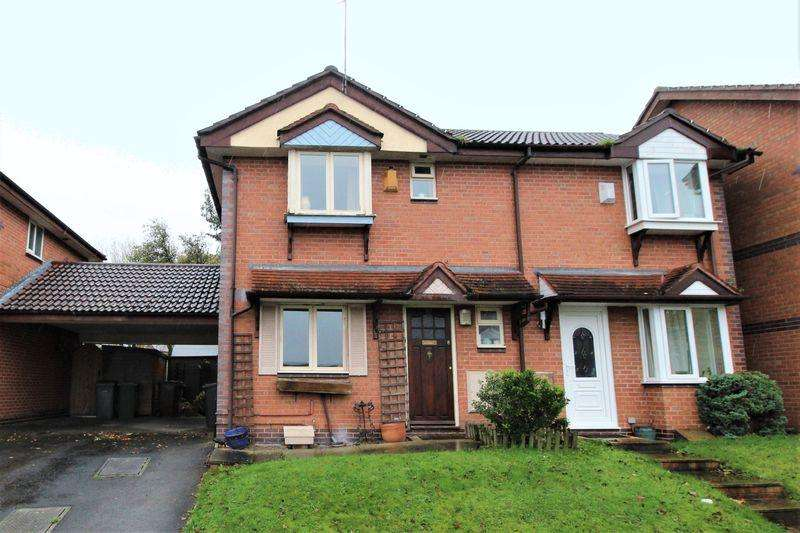 3 Bedrooms Semi Detached House for sale in Larchwood Close, Pensby