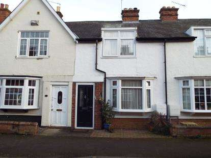 2 Bedrooms Terraced House for sale in Kings Road, Oakham, Leicestershire, England