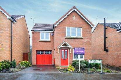 3 Bedrooms Detached House for sale in Parkland View, Huthwaite, Nottinghamshire, Notts