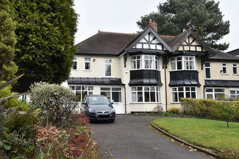 4 Bedrooms Semi Detached House for sale in Middleton Hall Road, Kings Norton, Birmingham, B30
