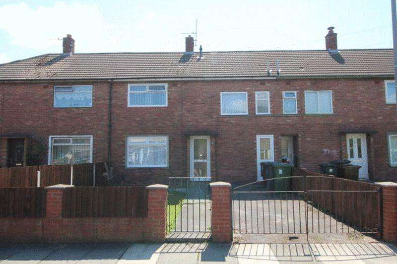 3 Bedrooms Terraced House for sale in Florence Nightingale Close, Bootle